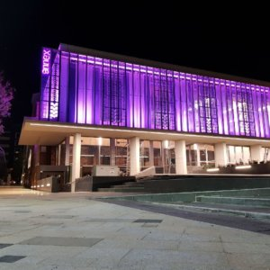 http://highlifemagazine.net/ -Toowoomba City Hall Refurbishment